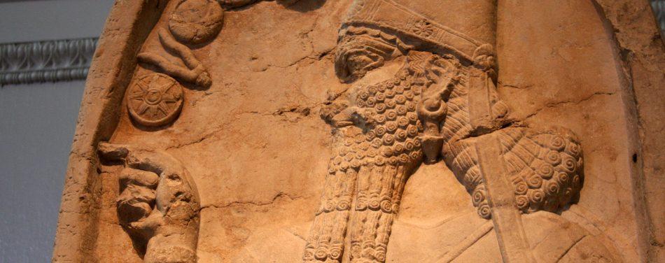 Jak wygladaly kredyty w Mezopotamii?